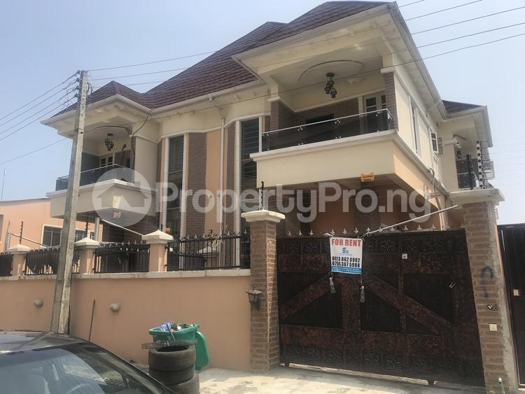 4 bedroom Semi Detached Duplex House for rent agungi lekki Agungi Lekki Lagos - 0