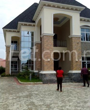 5 bedroom House for rent Maitama District  Maitama Phase 1 Abuja - 0