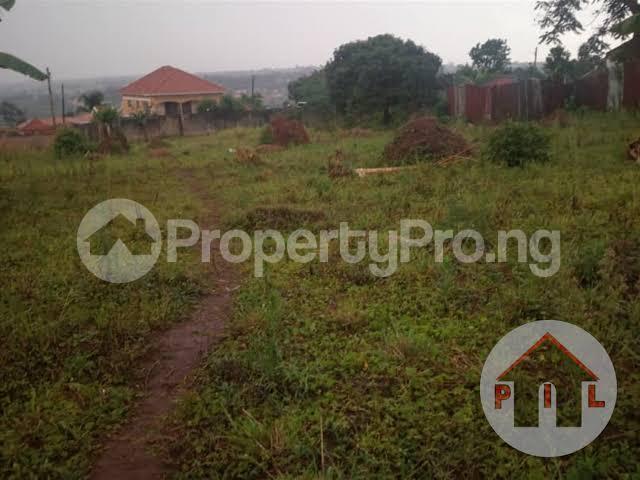 Mixed   Use Land Land for sale Kwara state airport close to NASFAT, tuyil proposed UNIVERSITY Area  Ilorin Kwara - 1