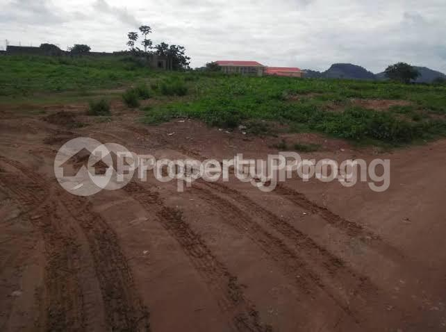 Residential Land Land for sale @Hoosteps Nigeria Limited *Title:* C of O, Survey plan and Agreement *Location:* 3mins Drive from Airport, Ilorin, where the proposed Tuyil University is sited. Ilorin Kwara - 0