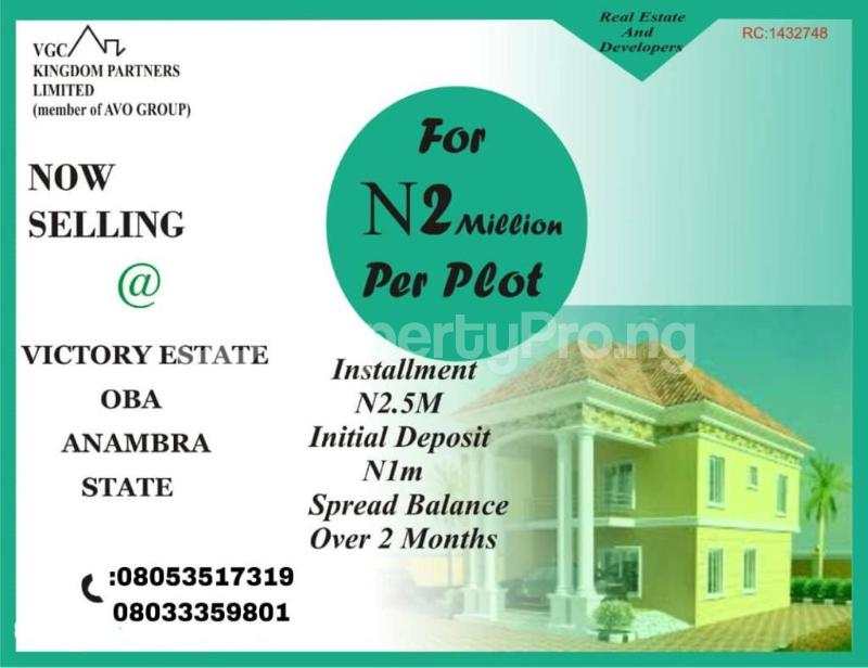 Residential Land for sale Oba. Idemili south Anambra - 0