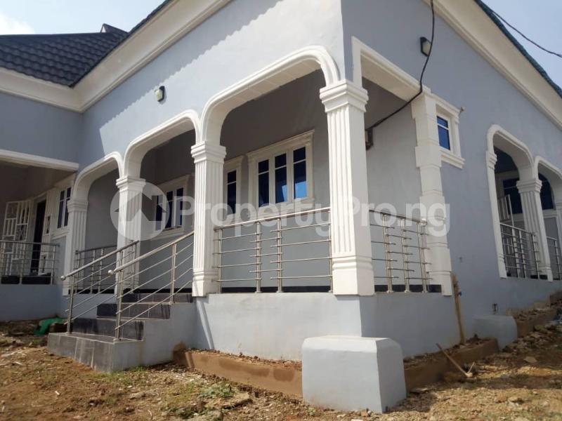 5 bedroom Detached Bungalow House for sale Samwill Iwo Road Ibadan Akala Express Ibadan Oyo - 0