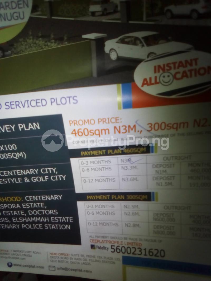 Serviced Residential Land Land for sale Centenary city ENugu lifestyle  Golf city Oji-River Enugu - 0