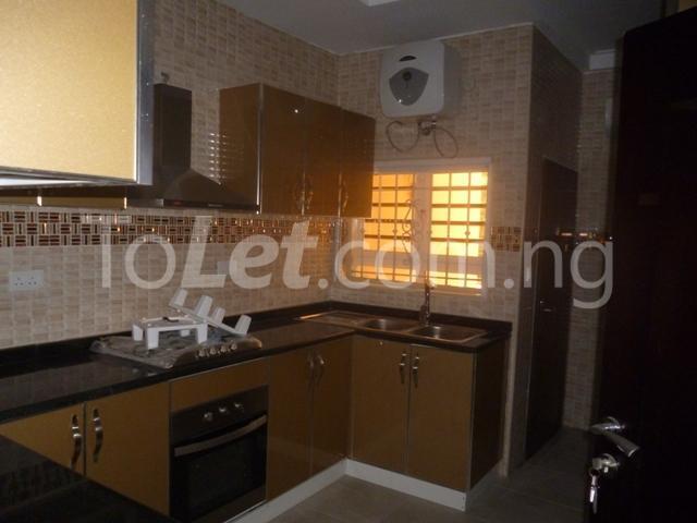 4 bedroom House for rent Off Yedseram Street Maitama Phase 1 Abuja - 2