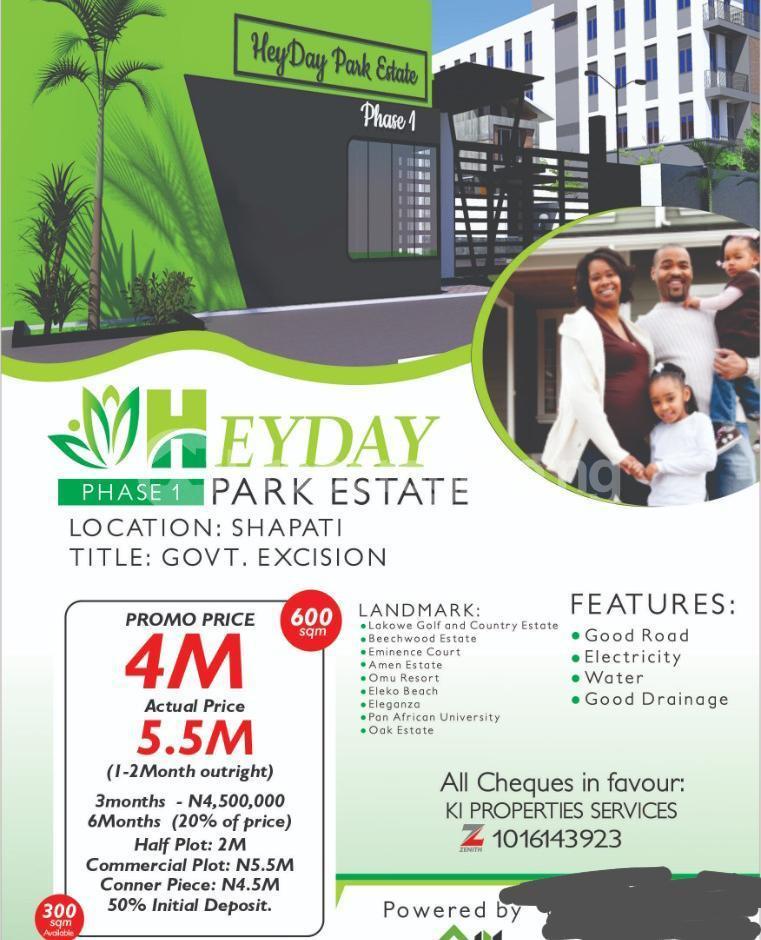 Residential Land Land for sale - Ibeju-Lekki Lagos - 0