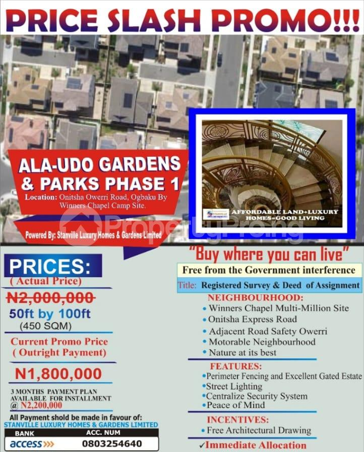 Mixed   Use Land Land for sale Land for Sale in Ala-Udo Gardens and Park phase 1 by Onitsha Owerri road Ogbaku by winners chapel Camp site Anambra Anambra - 1