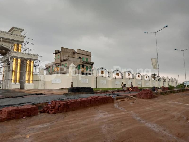 Residential Land Land for sale Shagamu gra  Sagamu Sagamu Ogun - 6