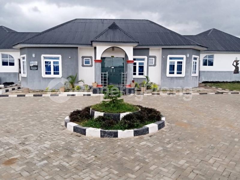 School for sale Ilorin, Kwara Ilorin Kwara - 0