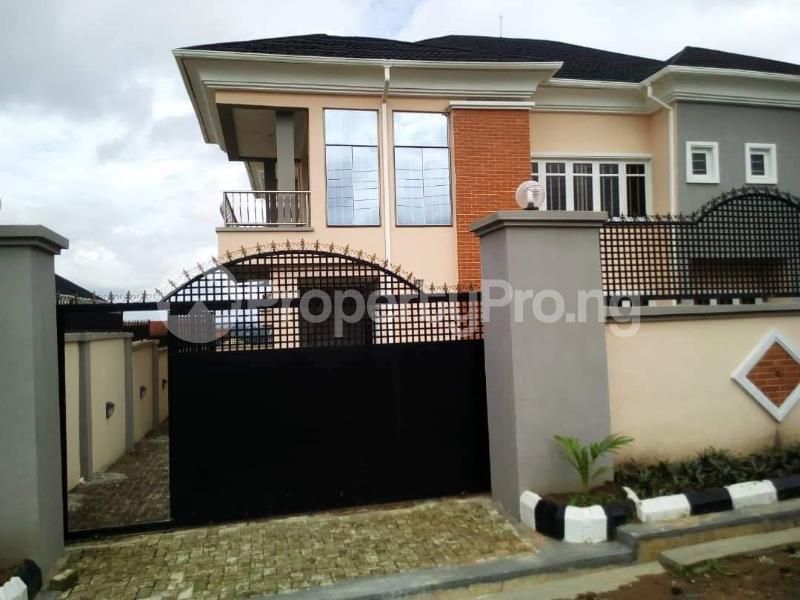 4 bedroom Flat / Apartment for sale  Alalubosa GRA ibadan  Alalubosa Ibadan Oyo - 4
