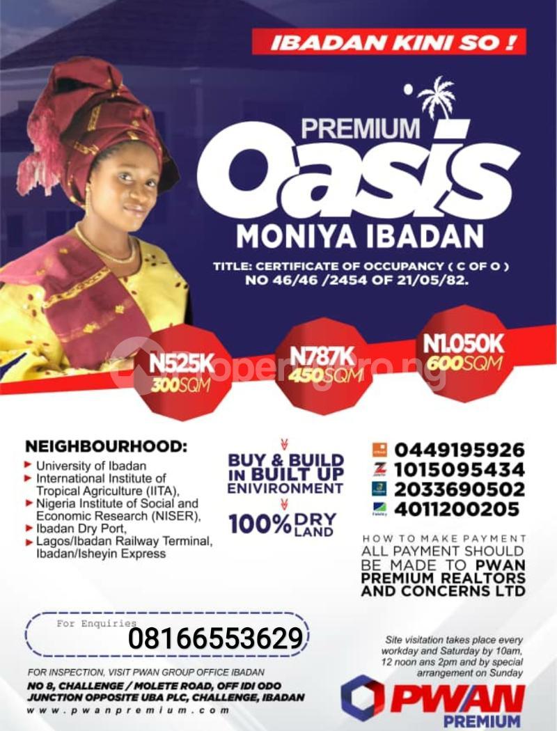 Mixed   Use Land for sale ... Moniya Ibadan Oyo - 0