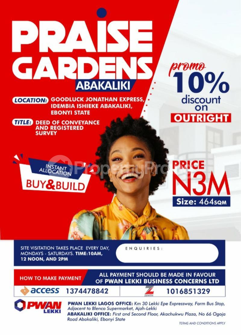 Mixed   Use Land Land for sale Abakaliki Ebonyi - 0