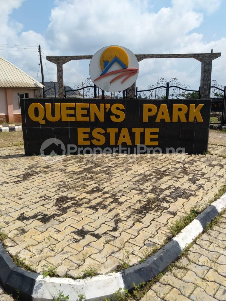 Land for sale Mowe ofada Sagamu Ogun - 1
