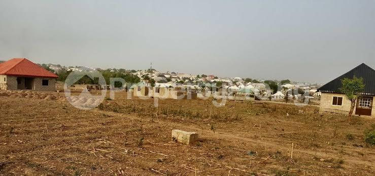 Residential Land for sale Angwan Romi, Before Television Garrage Kachia Kaduna - 0