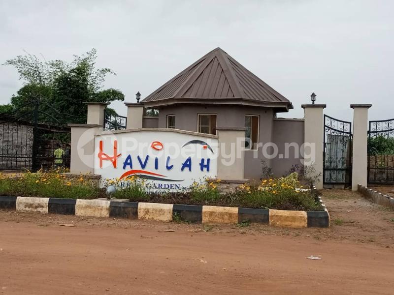 Residential Land Land for sale Around Nestle and International Breweries plc Mowe Sagamu area. Sagamu Sagamu Ogun - 1
