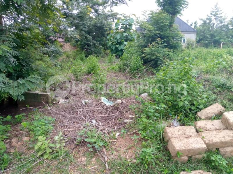 Residential Land for sale Agbale Area Ede North Osun - 0