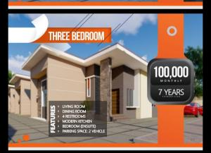 3 bedroom Terraced Bungalow House for sale Mowe Ofada Sagamu Ogun