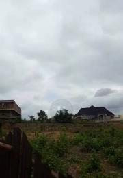 Mixed   Use Land Land for sale Adebisi layout, Nnpc Apata ibadan  Oluyole Estate Ibadan Oyo