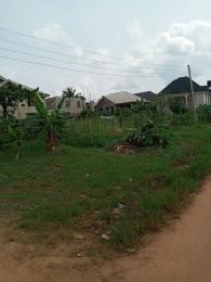 Mixed   Use Land Land for sale Located along Amakohia/Onitsha Owerri Road Owerri Imo