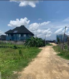 Land for sale Stadium Road Port Harcourt Rivers
