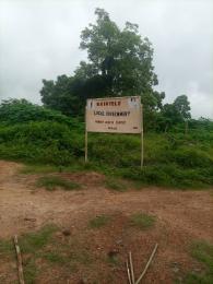 Land for sale Land Along Iseyin Road Iseyin Oyo