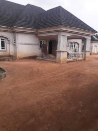 4 bedroom Detached Bungalow House for sale Located in Owerri  Owerri Imo