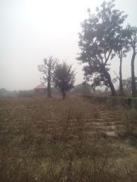 Mixed   Use Land Land for sale KARJI,off Yakowa road Kaduna South Kaduna
