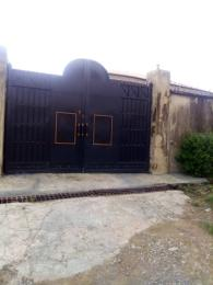 2 bedroom Blocks of Flats House for rent Dstv Area,akala Express. Akala Express Ibadan Oyo