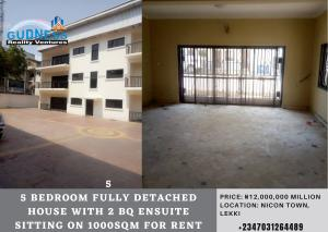 2 bedroom Office Space Commercial Property for rent Bourdillon Ikoyi Lagos