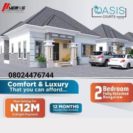 2 bedroom Detached Bungalow House for sale Poka,Epe Epe Road Epe Lagos