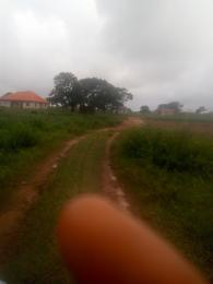 Residential Land for sale Oil Village,mahuta Chikun Kaduna