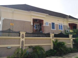 2 bedroom Flat / Apartment for rent ... Gbagada Lagos