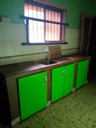 2 bedroom Boys Quarters for rent Magodo Magodo GRA Phase 2 Kosofe/Ikosi Lagos