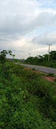 Land for sale : All Saints' Rest Park, Ido Area. Ibadan Oyo