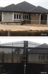 3 bedroom Detached Bungalow House for sale  wire & cable apata ibadan Apata Ibadan Oyo