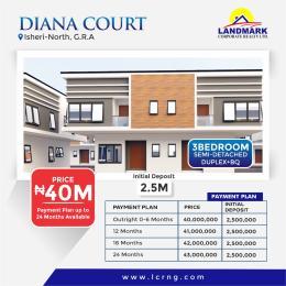 3 bedroom Semi Detached Duplex House for sale Isheri North Ojodu Lagos