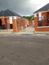 4 bedroom Detached Bungalow House for sale TransEkulu Enugu Enugu