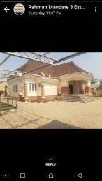 4 bedroom Detached Bungalow House for sale Airport Road. Ilorin Kwara