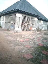 4 bedroom Detached Bungalow House for sale Located at Agbala Owerri Imo