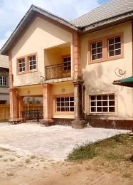4 bedroom Detached Duplex House for sale Located in Umuahia Umuahia South Abia