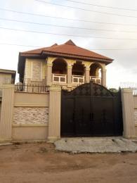 4 bedroom Terraced Duplex House for sale akinbo via Akute, via ojodu berger 22m asking Berger Ojodu Lagos