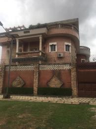 4 bedroom Flat / Apartment for rent Lisabi, Off Idi Aba Road Abeokuta Idi Aba Abeokuta Ogun