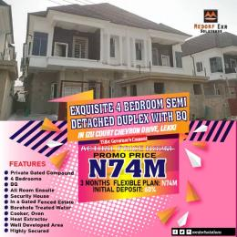 5 bedroom Semi Detached Duplex House for sale Chevron Drive chevron Lekki Lagos