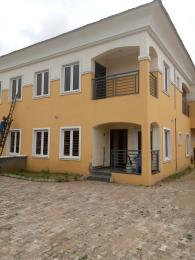 4 bedroom Detached Duplex House for sale Ibara housing estate, abeokuta ogun state. Kuto Abeokuta Ogun