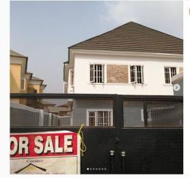 4 bedroom Detached Duplex House for sale Gateway Estate; Magodo Kosofe/Ikosi Lagos