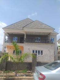 4 bedroom Detached Duplex House for sale Wonderland Estate, Kaura (Games Village) Abuja