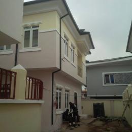 4 bedroom House for sale Magodo GRA Magodo Kosofe/Ikosi Lagos