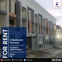 4 bedroom Blocks of Flats for rent Lekki Phase 1 Lekki Lagos