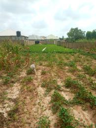 Land for sale Maigero Off Water Intake Road Chikun Kaduna