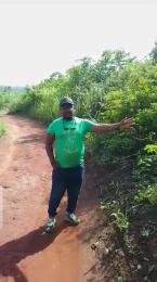 Industrial Land Land for sale Erukute Village Abeokuta Ogun
