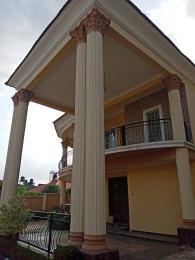 Detached Duplex House for rent Samonda Ibadan Oyo